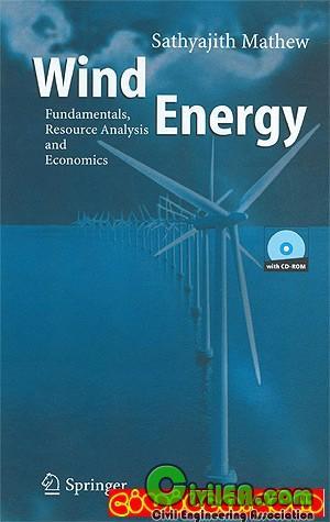 Journal of Energy