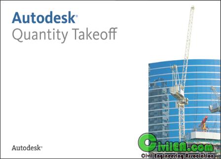 Autodesk Quantity Takeoff �������