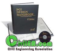 Design Handbook Seminar (Power